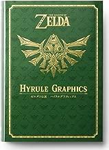The Legend of Zelda 30th Anniversary Book - The Legend of Zelda: Hyrule graphics [Artbook]
