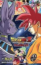 Best dragon ball z battle of gods anime comics Reviews