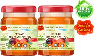 RED PALM FRUIT OIL Brazilian ORGANIC. 100% Pure / REFINED / Undiluted Cold Pressed. SUPER FOOD. 7.75 Fl.oz – 225 ml. ( PAC...