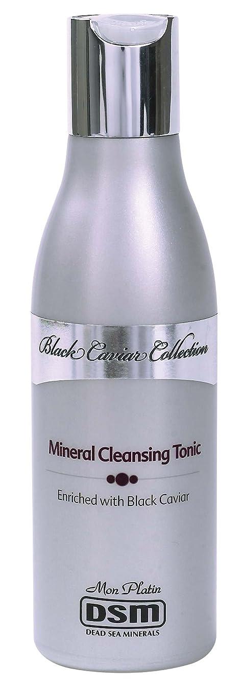 どんなときもハードウェア助言黒キャビア入りしっとり洗顔トニック 250mL 死海ミネラル 天然 お顔 お手入れ (Cleansing Tonic)
