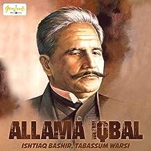 Best allama iqbal songs mp3 Reviews