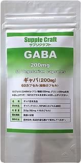 サプリクラフト ギャバ GABA 60日分 サプリ 1カプセルにGABA 200mg 配合 60カプセル入 国産 サプリメント