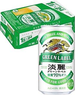 【発泡酒】キリン 淡麗グリーンラベル 糖質70% オフ [ 350ml×24本 ] [ギフトBox入り]...