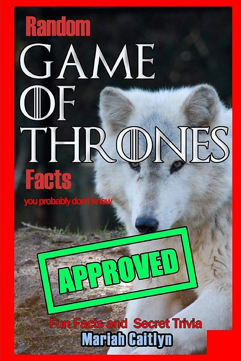 虫を数える誇り悩むRandom Game of Thrones Facts You Probably Don't Know