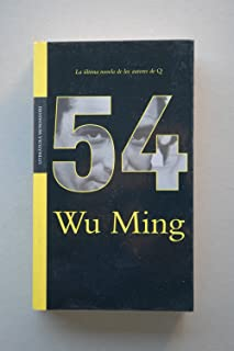 54 (Literatura) (Spanish Edition)
