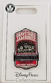 Disney Pin - Haunted Mansion - Graveyard Jamboree - Phantom Five