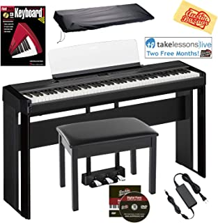 Yamaha P-515 88-Key Digital Piano - Black Bundle with Yamaha L-515 Stand, LP-1 Pedal, Furniture Bench, Dust Cover, Instructional Book, Online Lessons, Austin Bazaar Instructional DVD, and Polish Cloth