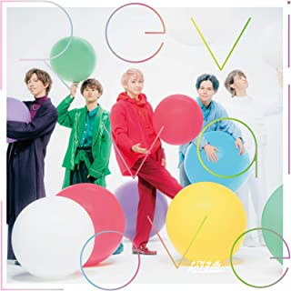 【Amazon.co.jp限定】Revival Love [CD] (Pastel Shades盤) (Amazon.co.jp限定特典 : トレカ Amazon ver. ~...