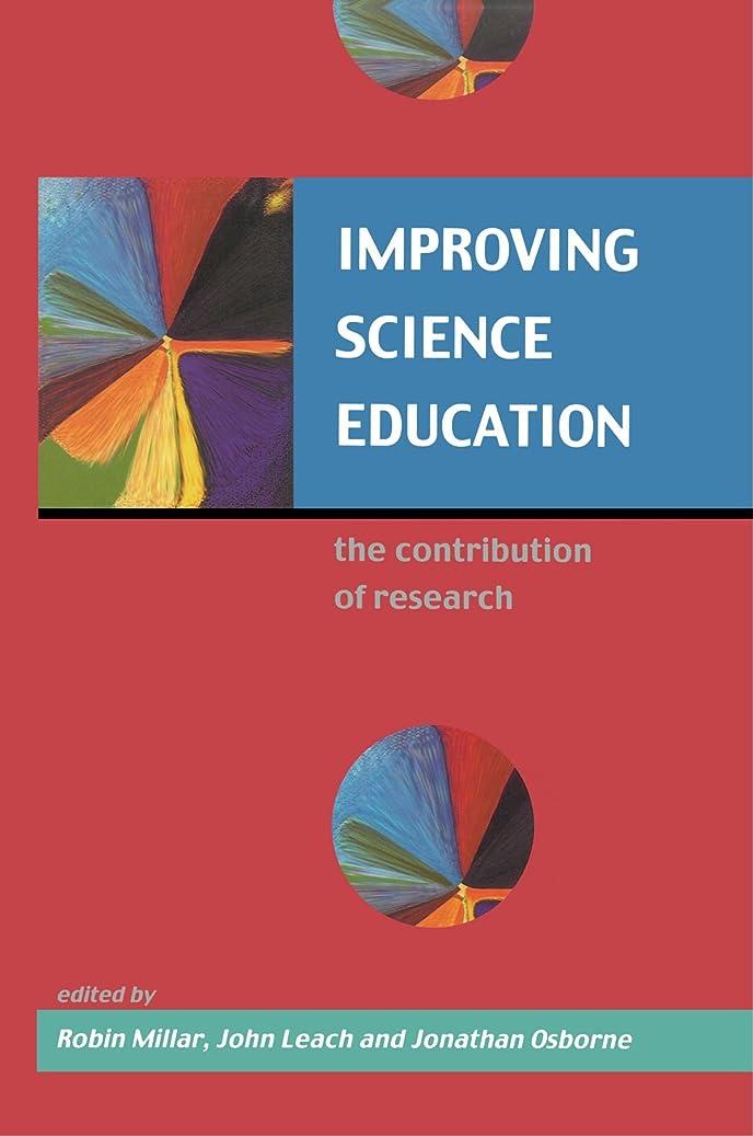 アカデミー服を洗う失業者Improving Science Education: The Contribution of Research