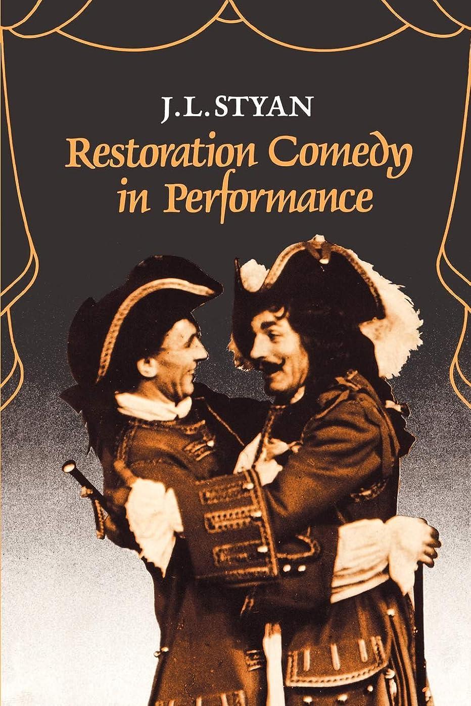 ベリ接続された樹木Restoration Comedy in Performance