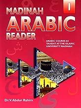 Madinah Arabic Reader Book 1 by Dr. V. Abdur Rahim (2006-01-01)