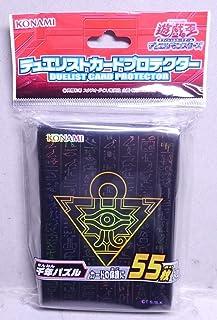 Konami Yu-Gi-Oh! OCG Duel Monsters Duelist Card Protector Millennial Puzzle Pack