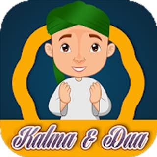 arabic dua app