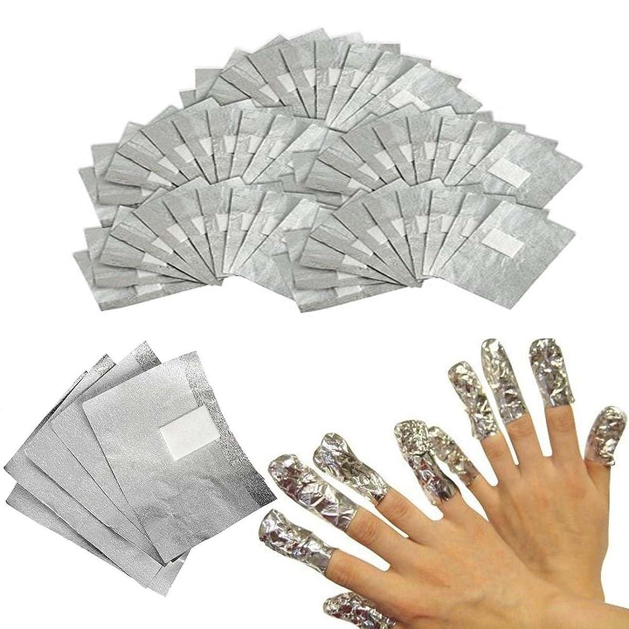 風邪をひく絶縁する過度にElitlife 200枚セット アクリルUVジェル ネイルポリッシュをきれいにオフ コットン付きアルミホイル 素敵な在宅ゲル爪マニキュア用品
