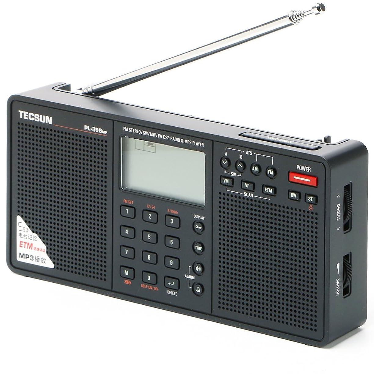 お手入れ引き受ける最近TECSUN PL-398MP デジタルDSP短波ラジオ 左右ステレオスピーカー SDカードスロット MP3再生 ポータブルBCL受信機 FMステレオ/LW/MW/SW ワールドバンドレシーバー 550局プリセットメモリー 外部オーディオ入力 USB給電 ATSオートプリセット スリープタイマー アラーム 高音質大口径スピーカー (ブラック)