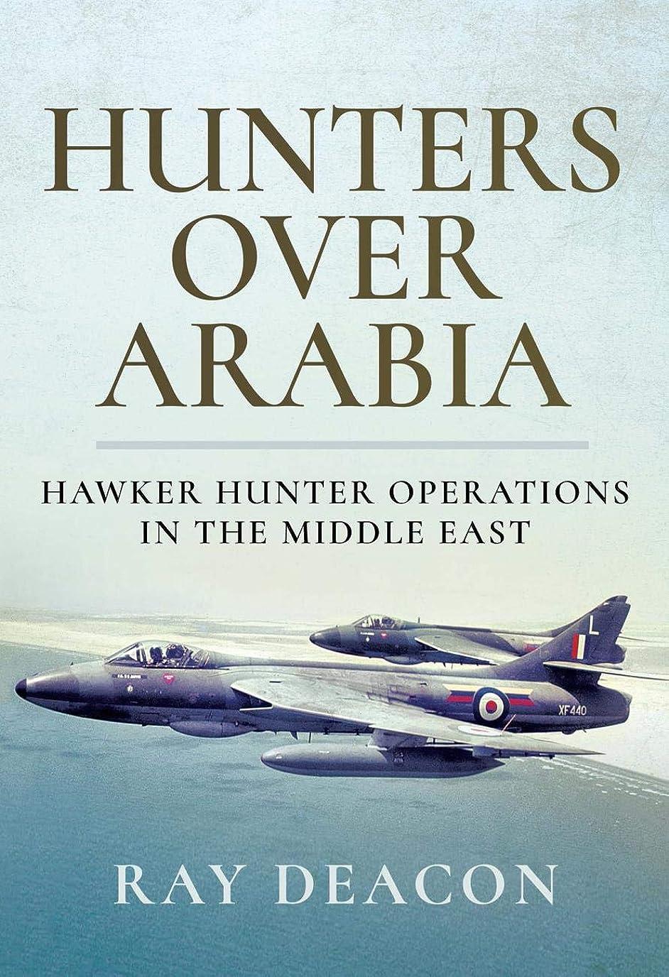 わずかな泥領事館Hunters over Arabia: Hawker Hunter Operations in the Middle East (English Edition)