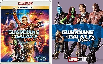 ガーディアンズ・オブ・ギャラクシー:リミックス MovieNEX [ブルーレイ+DVD+デジタルコピー+MovieNEXワールド] [Blu-ray]