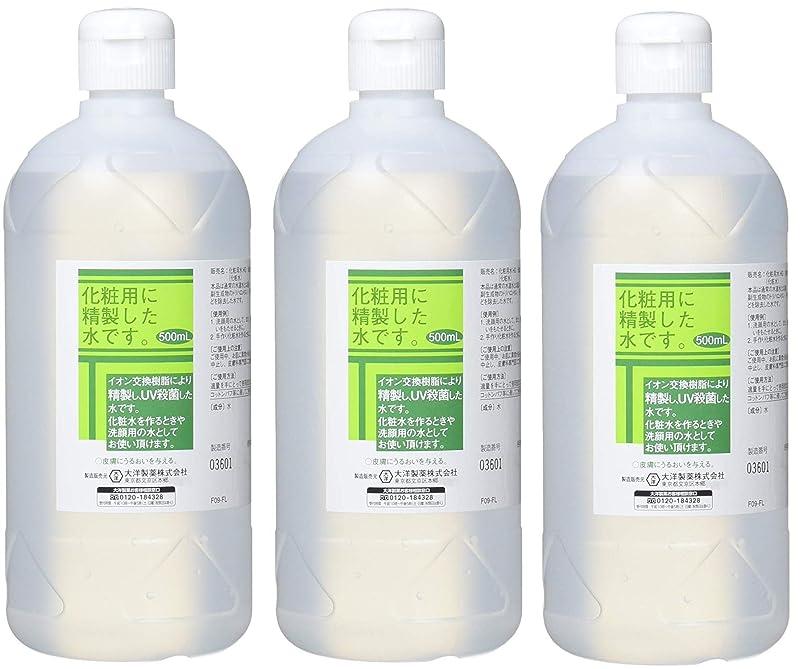 ソーシャル杭ファイター大洋製薬 化粧用水 500ML【3個セット】