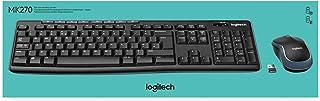 لوجيتك لوحة مفاتيح لاسلكي متوافقة مع بي سي & ماك - LOG0000160