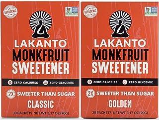 Lakanto Monkfruit Natural Sweetener (Variety Kit)