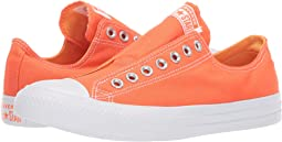 Turf Orange/Melon Baller/White