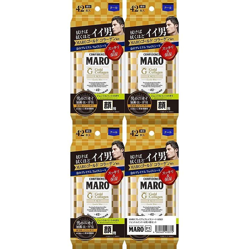 カジュアル学んだレインコート[Amazon限定ブランド] MARO DX プレミアム フェイスシート GOLD ジェントルミントの香り 42枚×4