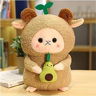 ぬいぐるみ かわいい天使の羊の豪華なヤギ持株フルーツ花のおもちゃの動物の子羊人形の柔らかい枕の赤ちゃんカワイイ誕生日プレゼント cartoon plush toy (Color : Grey avocado, Height : 35cm)