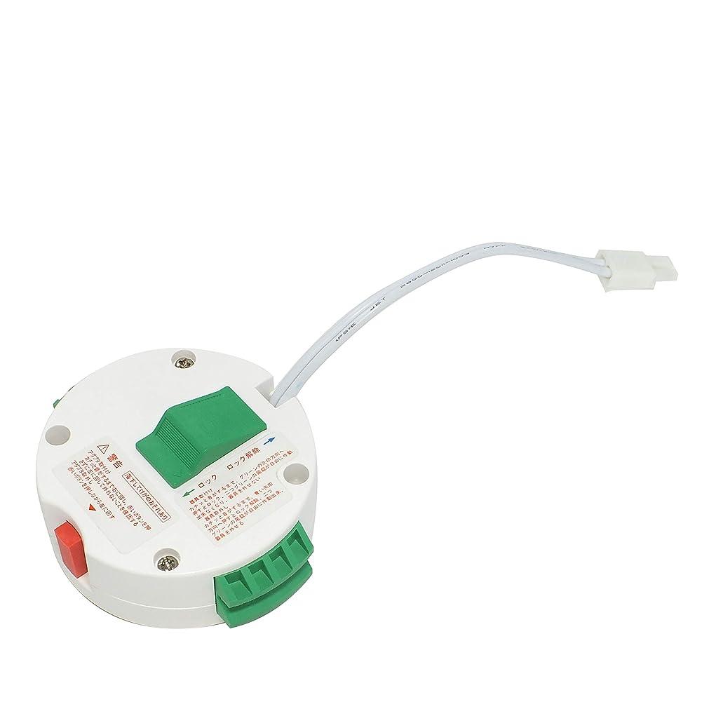 ポップ専門報復丸型フル引掛シーリング 用 シーリングライトランプソケット 角型引掛シーリングアダプター ダントライト 天井ペンダント型照明器具専用 LEDシーリングライト専用 電気定格6A/250V 1個入り