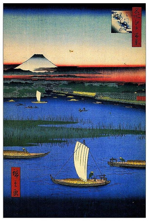 ArtPlaza TW92928 Hiroshige Utagawa - Mitsumata Decorative Panel 27.5x39.5 Inch Multicolored anlf140836
