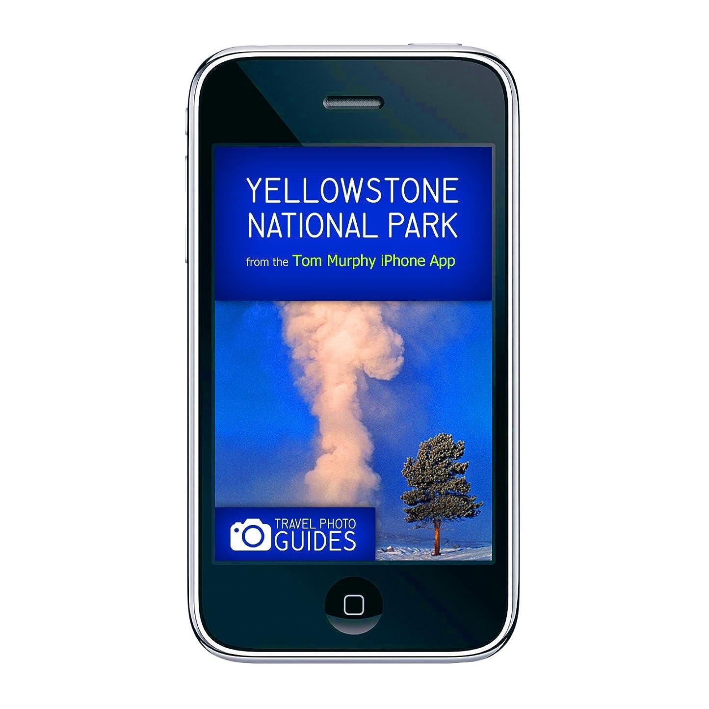 配るおびえた遷移Yellowstone National Park: from the Travel Photo Guides iPhone App (English Edition)