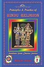Principles and Practice of Hindu Religion: Lessons on the Traditions and Philosophy of Hindu Religion for Students: 2 (Bas...