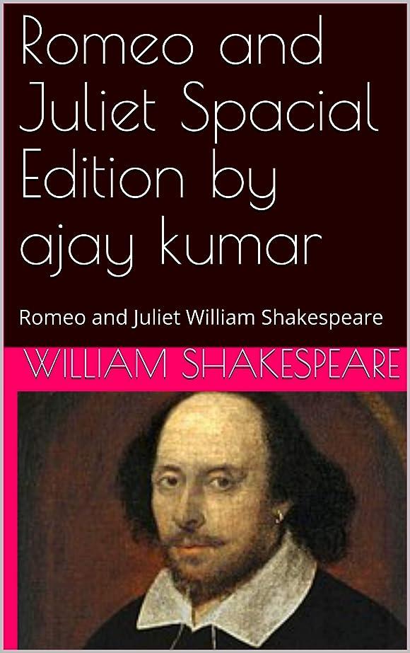 ペレットスナッチ残り物Romeo and Juliet Spacial Edition by ajay kumar: Romeo and Juliet  William Shakespeare (English Edition)