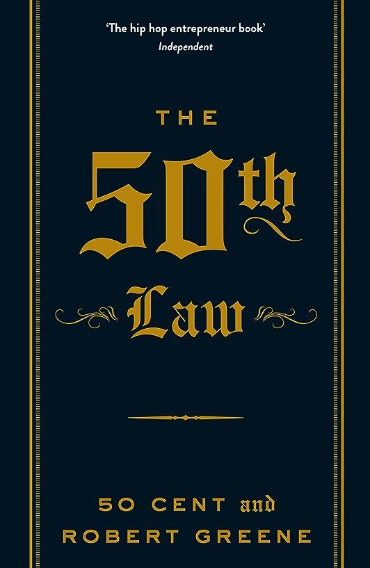 耐えられない休憩するテントThe 50th Law (The Robert Greene Collection Book 1) (English Edition)