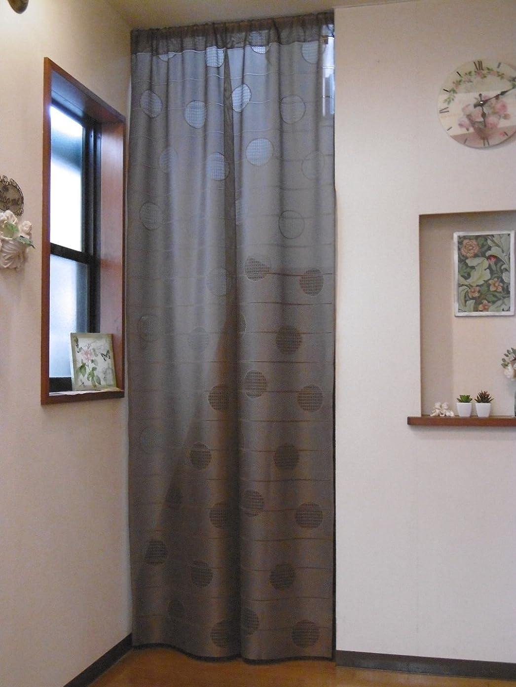 マニフェストギャングクライマックス遮熱断熱 間口を仕切って冷暖房効率アップ ロングスクリーンのれん「サークル」 (ブラウン)