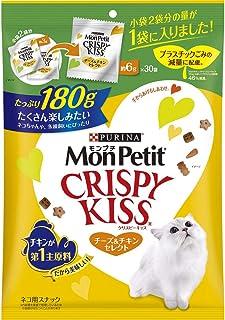 モンプチ クリスピーキッス チーズ&チキンセレクト 180g(6g×30袋) [猫用おやつ]