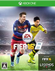 FIFA 16 - XboxOne