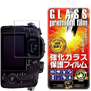 【Seven seas】Panasonic LUMIX DMC-GH4/GH3/GX8 ガラスフィルム 液晶保護フィルム 液晶ガラスフィルム 強化ガラス 国産旭硝子素材 耐指紋 撥油性 表面硬度 9H 0.33mmのガラスを採用 2.5D ラウンドエッジ加工