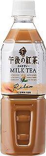 Kirin Gogo No Kocha Milk Tea, 500ml