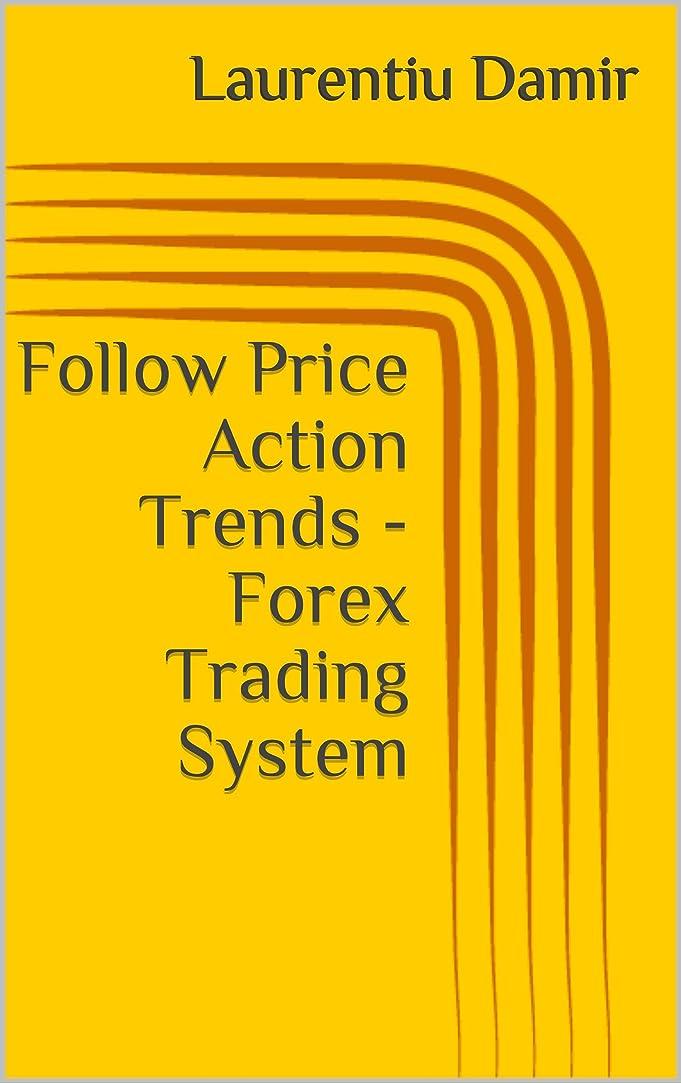 解放崖転送Follow Price Action Trends - Forex Trading System (English Edition)