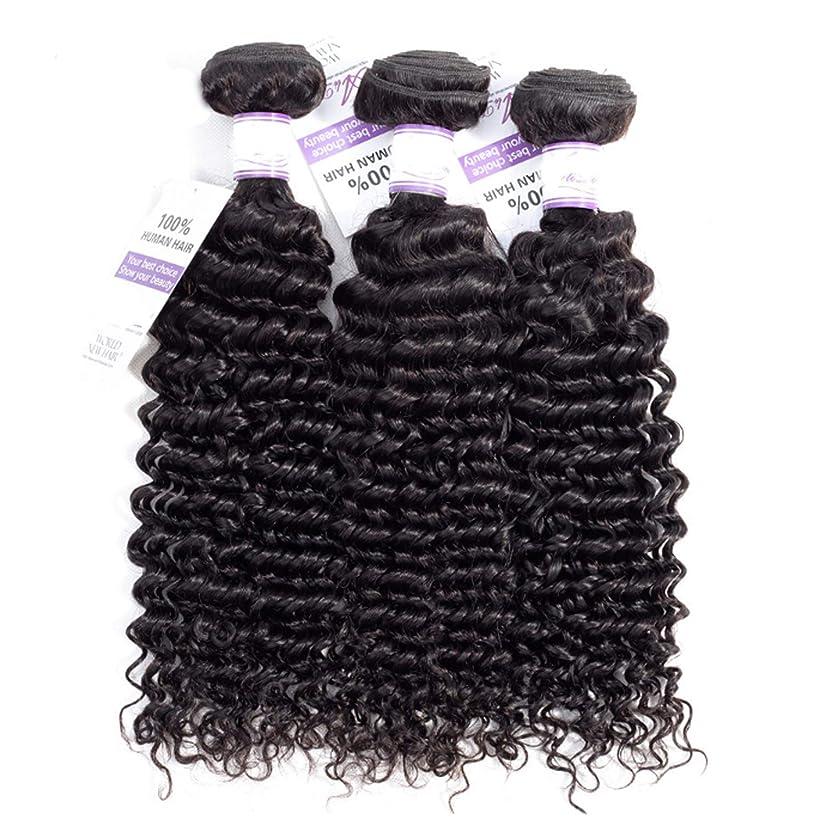 同一性避難する沿ってブラジルのディープウェーブヘア織りバンドル100%人毛製織ナチュラルカラー非レミー髪は3個購入することができます (Stretched Length : 16 16 16 inches)