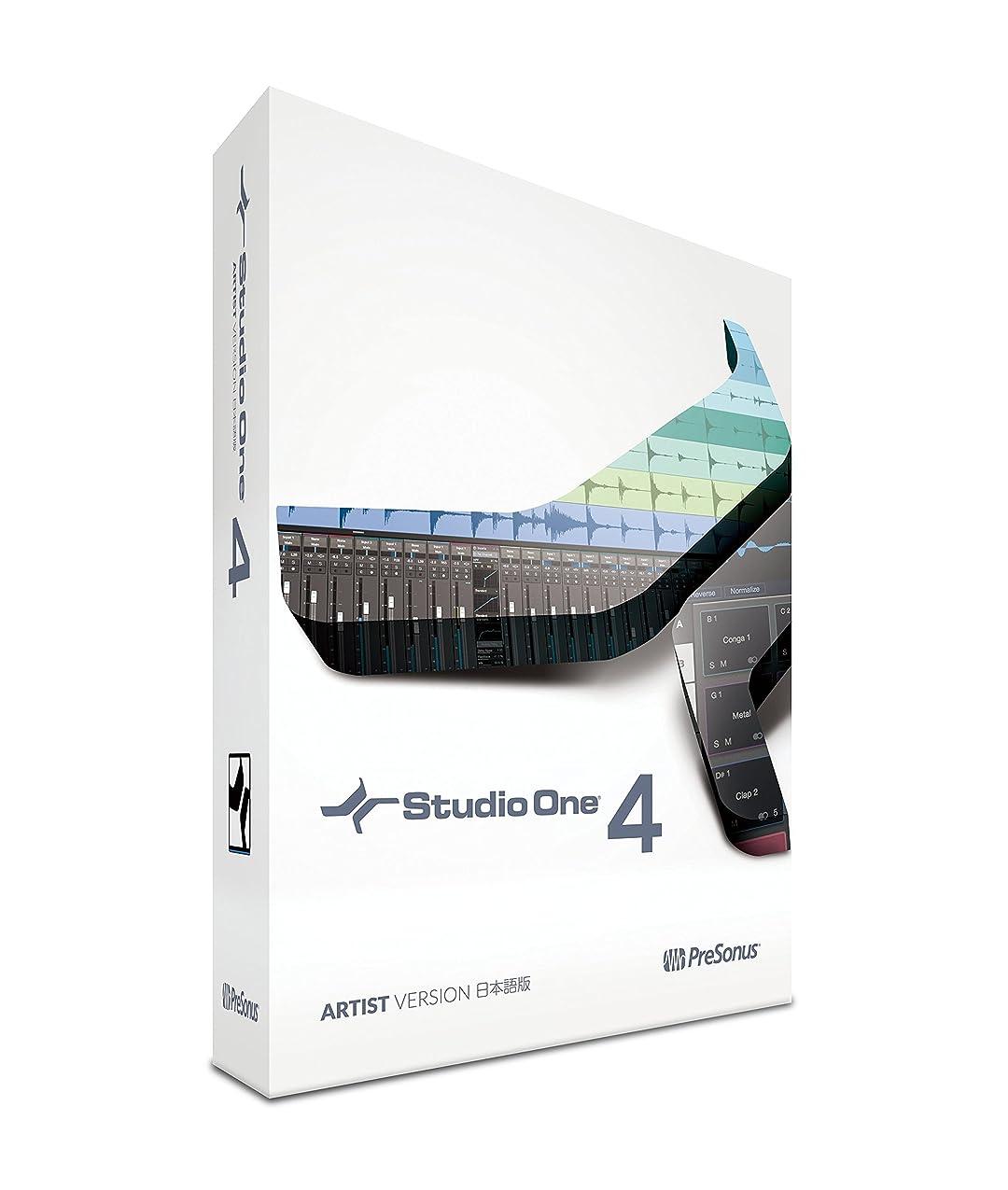 行き当たりばったり理論意識的PreSonus DAWソフトウェア Studio One 4 Artist アカデミック 日本語版(ボックス)