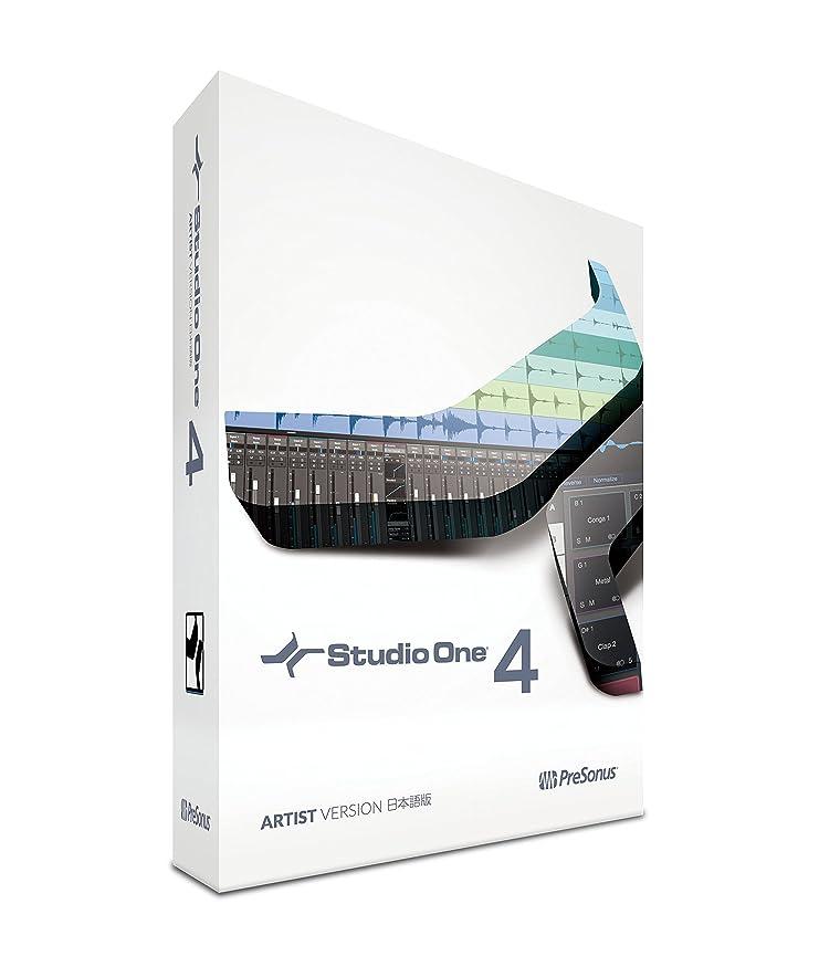 受動的気難しい宣伝PreSonus DAWソフトウェア Studio One 4 Artist 日本語版(ボックス)