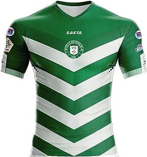 Valledupar (Colombia) Home Soccer Jersey
