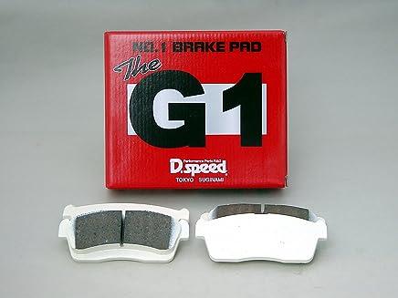 G1ブレーキパッド ホンダ ビート PP1 dp091 H3,6~ フロント DSPEED