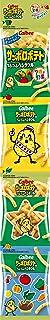 カルビー サッポロポテト つぶつぶベジタブル ミニ 4 36g (9g × 4袋) × 10袋