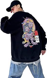 XYXIONGMAO Cat Crew Neck Sweatshirt Graphic Oversized Street Hoodie Japanese Sweater Men