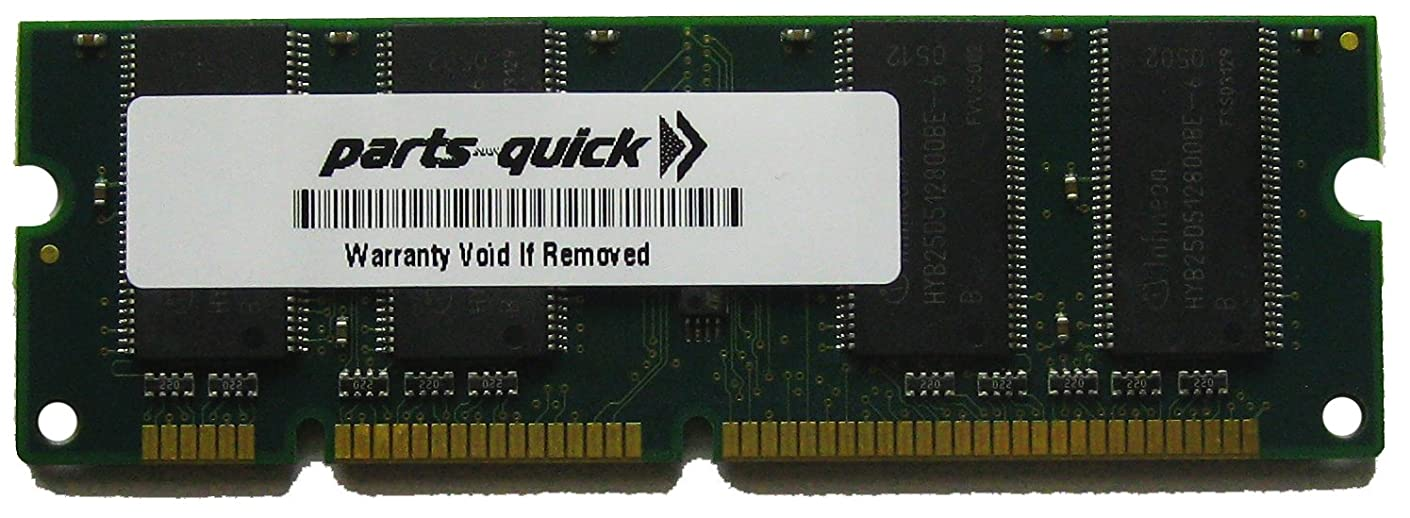 512MB Printer Memory RAM for Lexmark T640, T642, T644, T650N, T652N, T652DN, T652DTN Series. Equivalent to 13N1526, 1022301 (PARTS-QUICK)