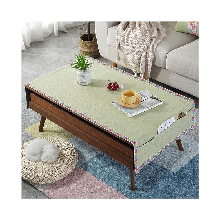 最も早い収まる自体テーブルクロス、ロマンチックでエレガントな防水、屋外パーティーディナーウェディングテーブル長方形、ライトグリーンに適しています(サイズ:50cm * 150cm)