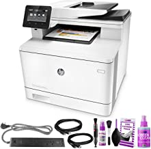 $429 » HP Color Laserjet Pro M477fnw All-in-One Laser Printer - with Extra Extension Cables - Surge Protector - Productivity Bundle