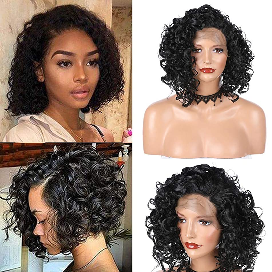 Short Black Kinky Curly Wig Black Synthetic Afro Curly Hair Wigs for Black Woman (a)